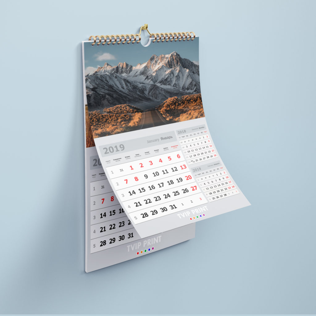 Картинки для настенного календаря